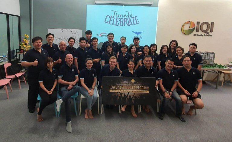 Legacy Leadership Program